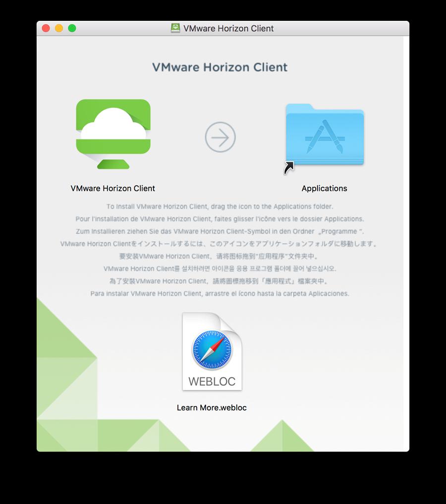 MyDesk VMWare Install